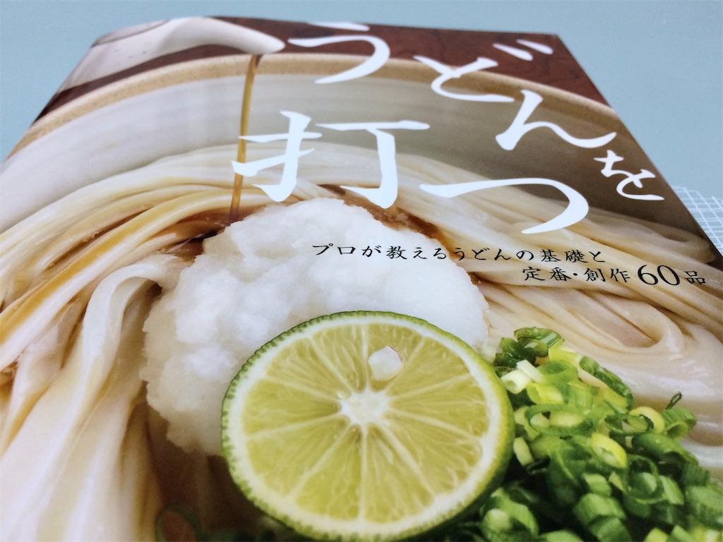 f:id:aki_tokitamago:20210102101047j:image