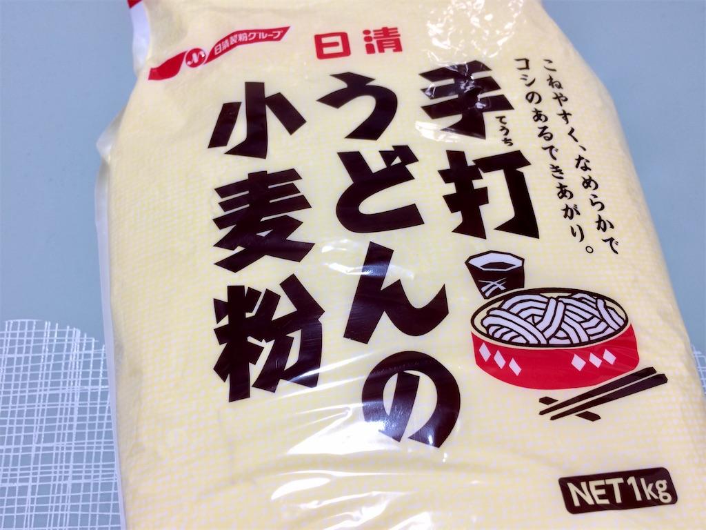 f:id:aki_tokitamago:20210102101052j:image