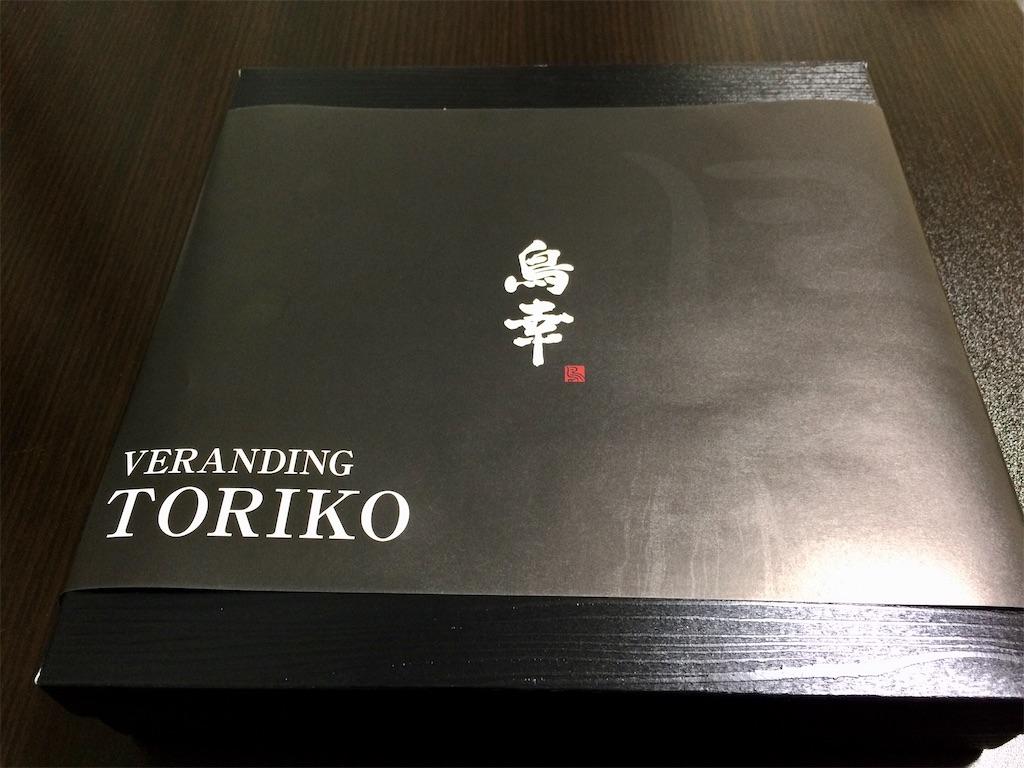 f:id:aki_tokitamago:20210102195713j:image