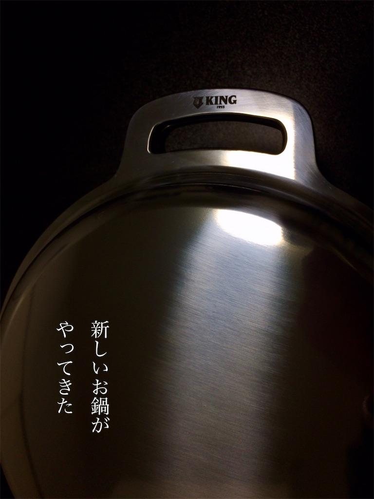 f:id:aki_tokitamago:20210105090844j:image