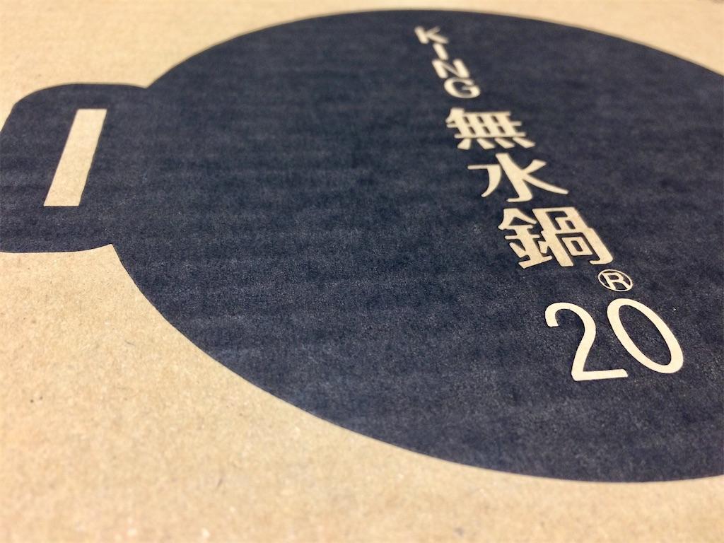 f:id:aki_tokitamago:20210105093428j:image