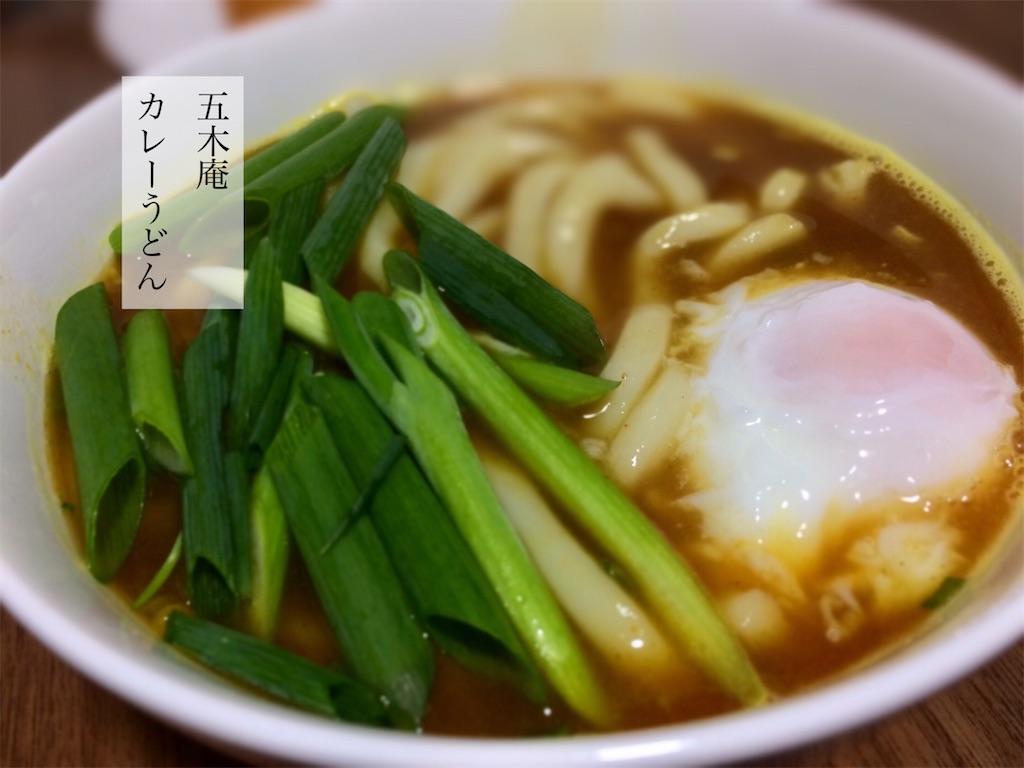 f:id:aki_tokitamago:20210110113822j:image