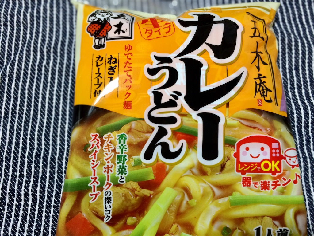 f:id:aki_tokitamago:20210110114236j:image