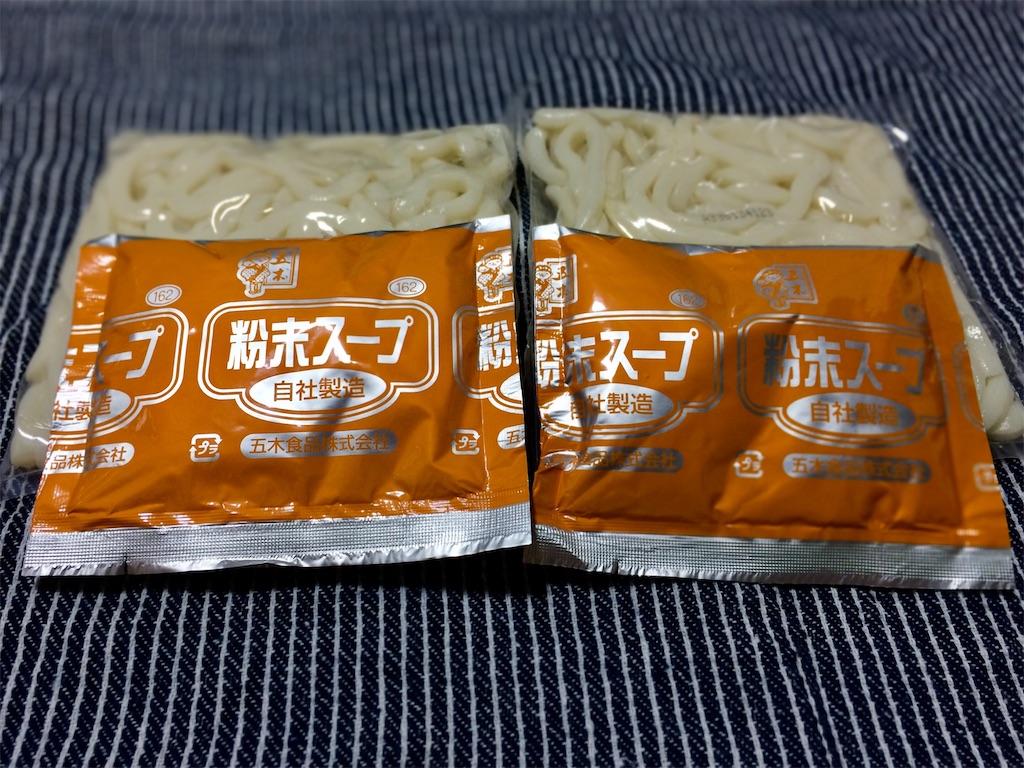 f:id:aki_tokitamago:20210110114241j:image