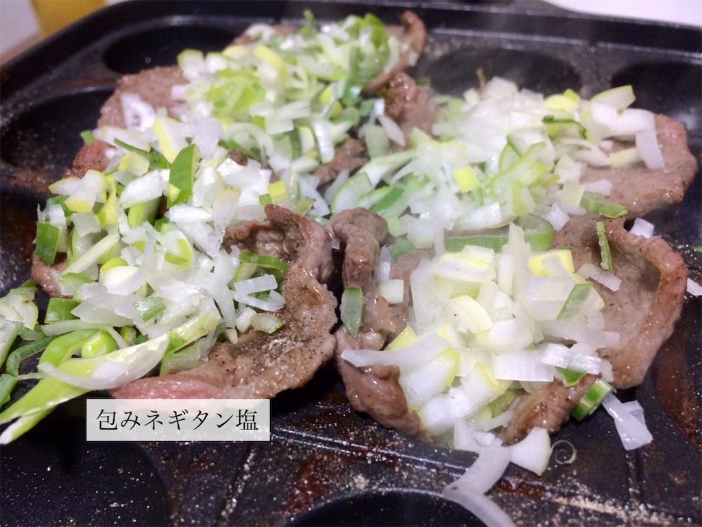f:id:aki_tokitamago:20210111111804j:image