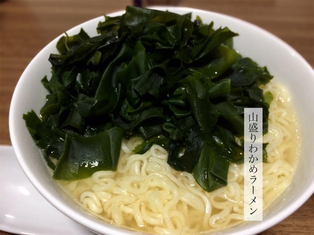 f:id:aki_tokitamago:20210112073903j:image