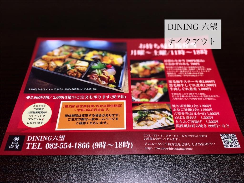 f:id:aki_tokitamago:20210114103223j:image