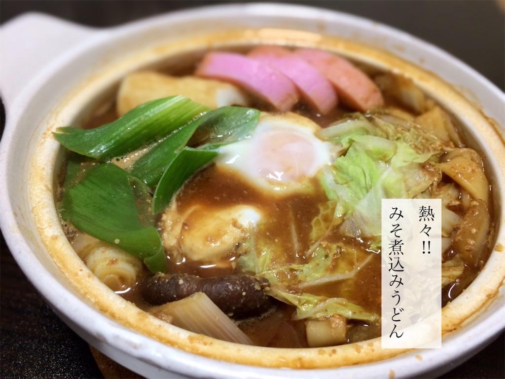 f:id:aki_tokitamago:20210115100703j:image