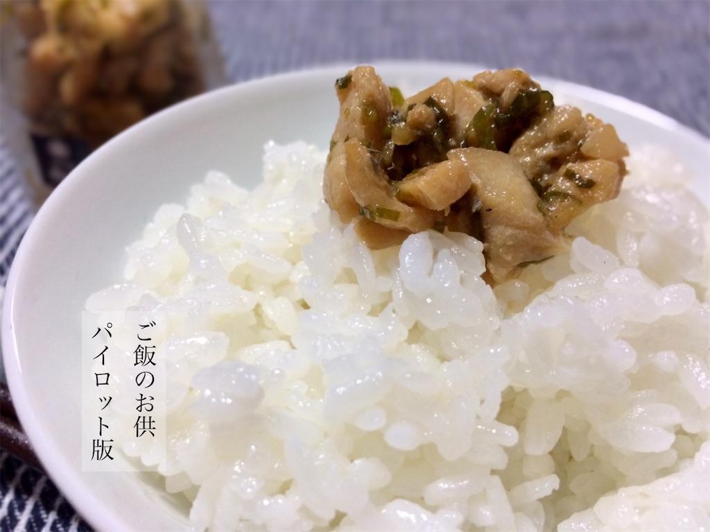 f:id:aki_tokitamago:20210117133549j:image