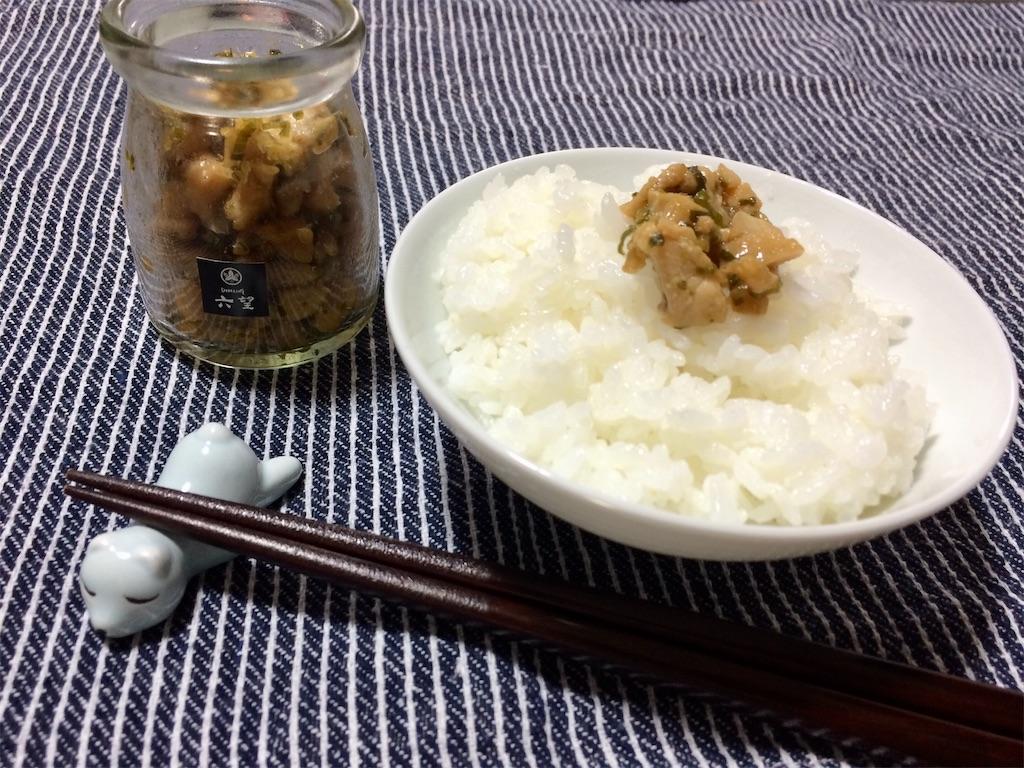 f:id:aki_tokitamago:20210117141614j:image