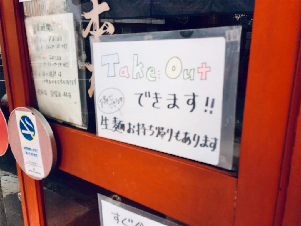 f:id:aki_tokitamago:20210117172924j:image