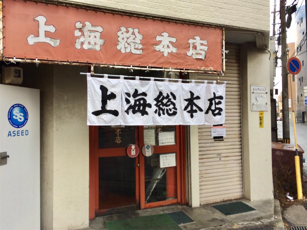 f:id:aki_tokitamago:20210117173031j:image