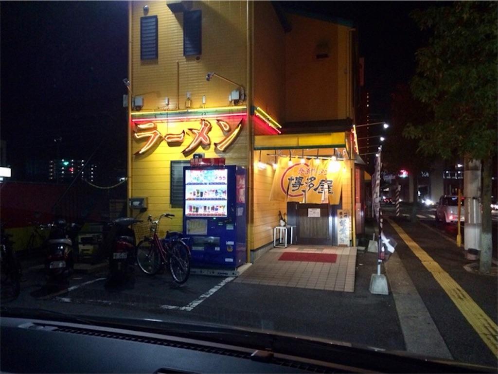 f:id:aki_tokitamago:20210121122425j:image