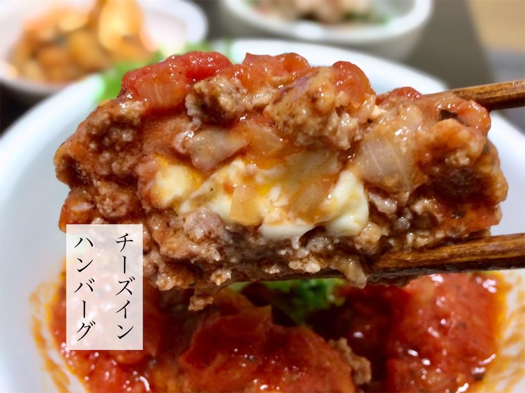 f:id:aki_tokitamago:20210122092403j:image