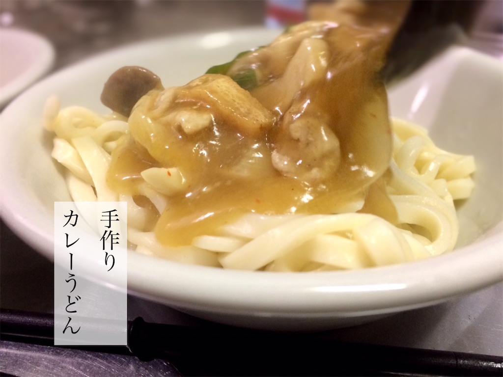 f:id:aki_tokitamago:20210123110855j:image