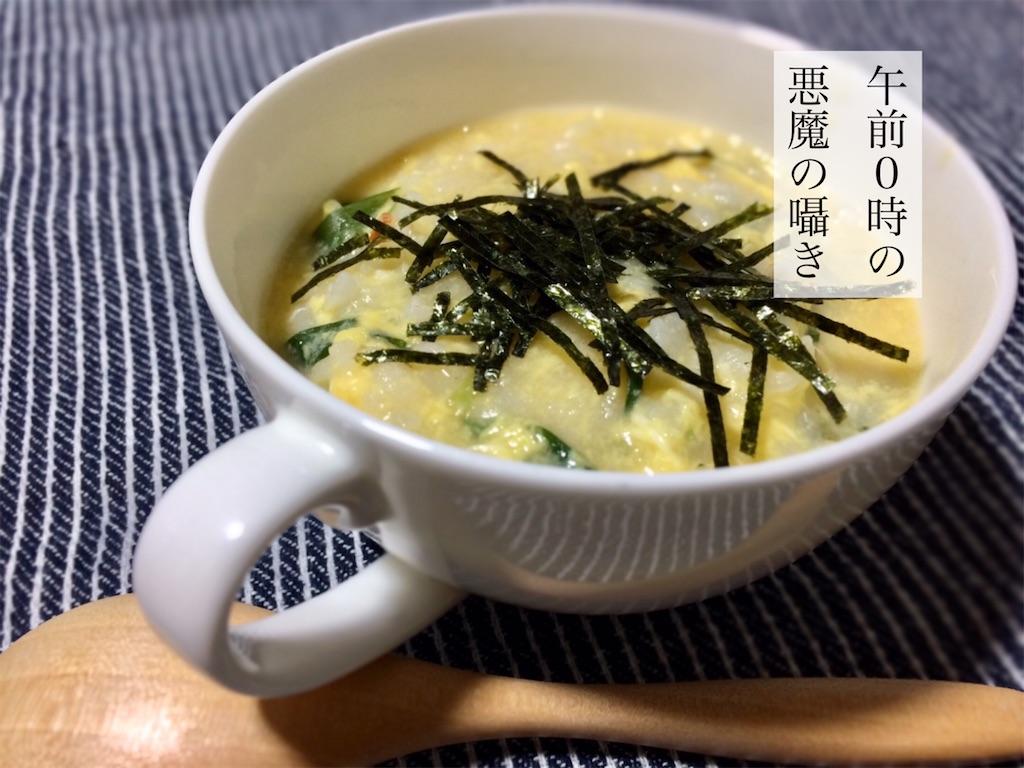 f:id:aki_tokitamago:20210124105233j:image