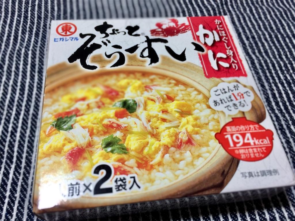 f:id:aki_tokitamago:20210124105834j:image