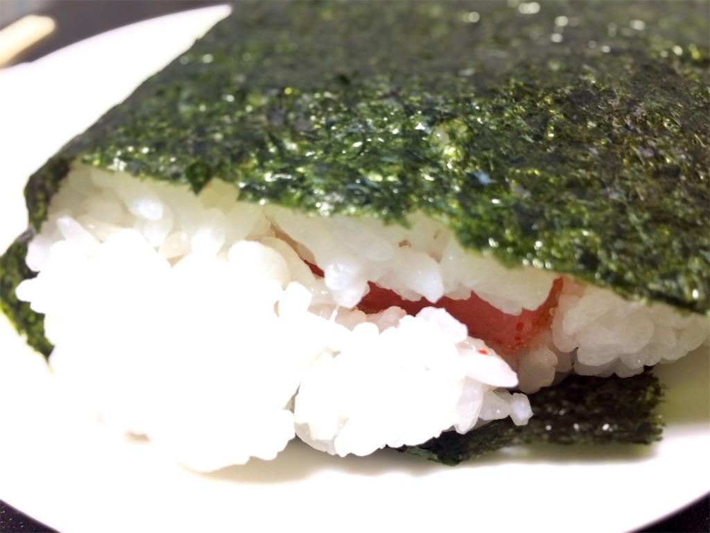 f:id:aki_tokitamago:20210125211501j:image