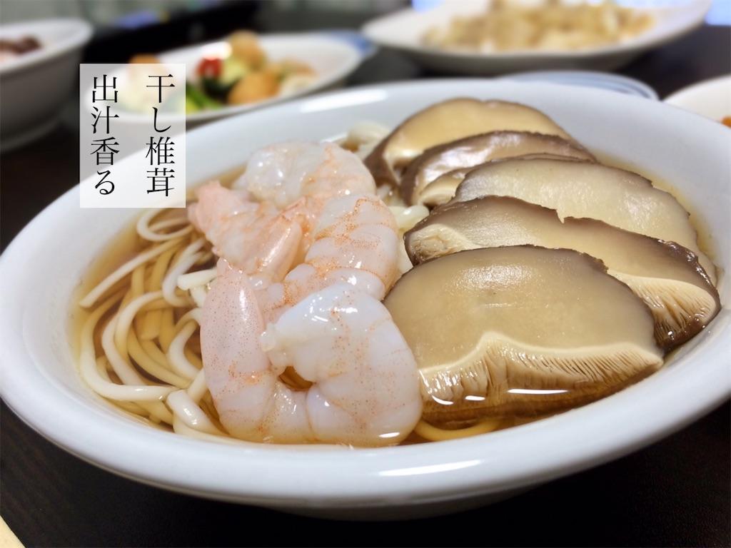 f:id:aki_tokitamago:20210128221358j:image