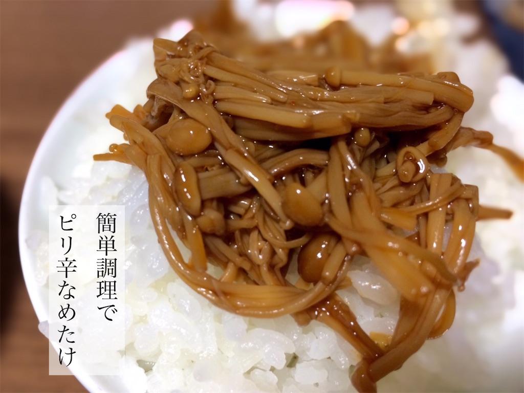 f:id:aki_tokitamago:20210130091101j:image