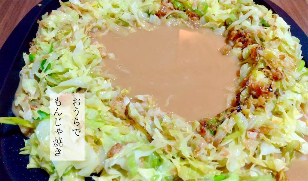 f:id:aki_tokitamago:20210130160445j:image