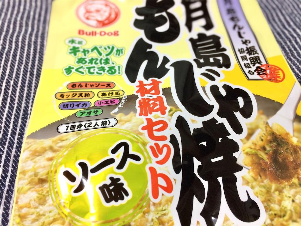 f:id:aki_tokitamago:20210130160925j:image