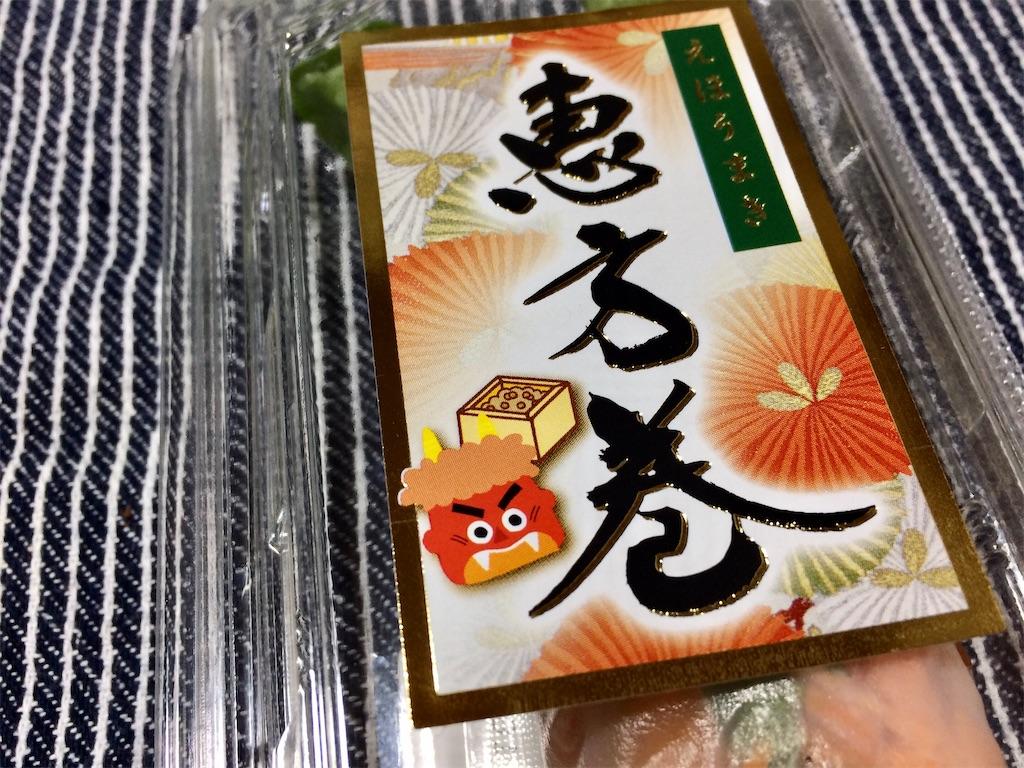 f:id:aki_tokitamago:20210130164152j:image