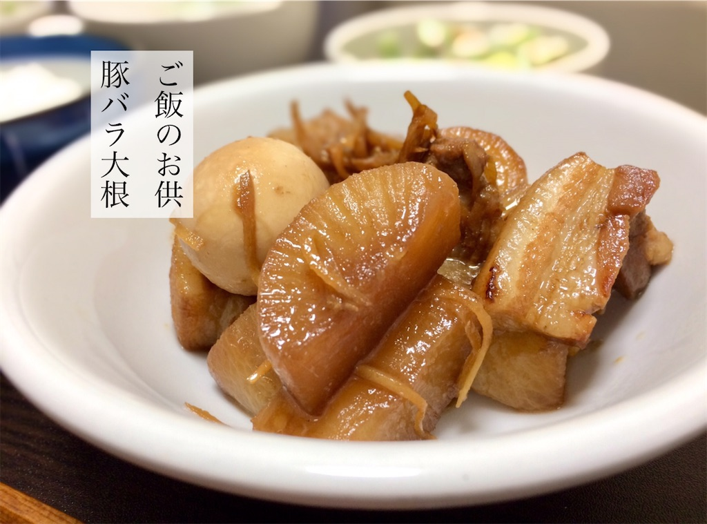 f:id:aki_tokitamago:20210130174223j:image