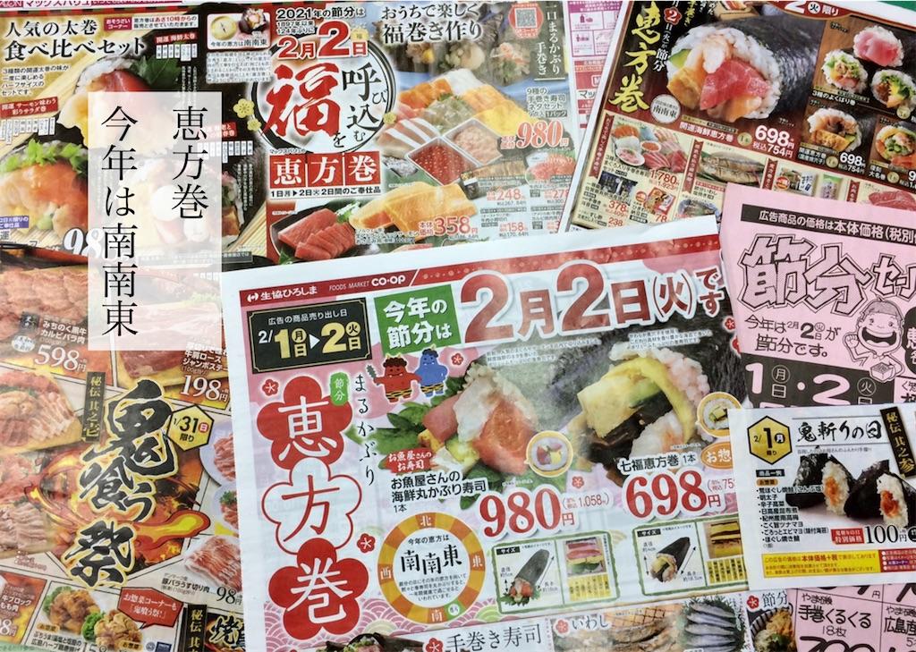 f:id:aki_tokitamago:20210201190004j:image