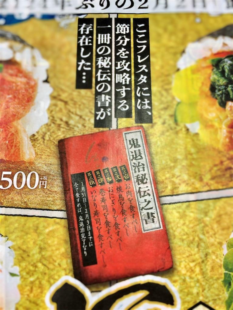 f:id:aki_tokitamago:20210202135212j:image