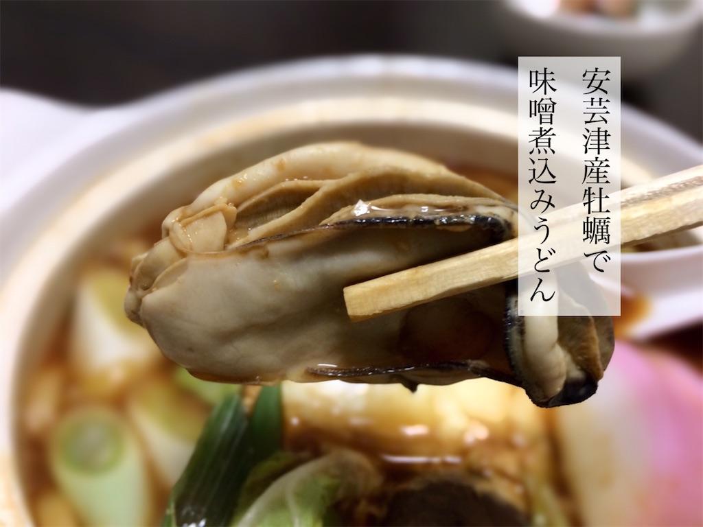 f:id:aki_tokitamago:20210206105829j:image