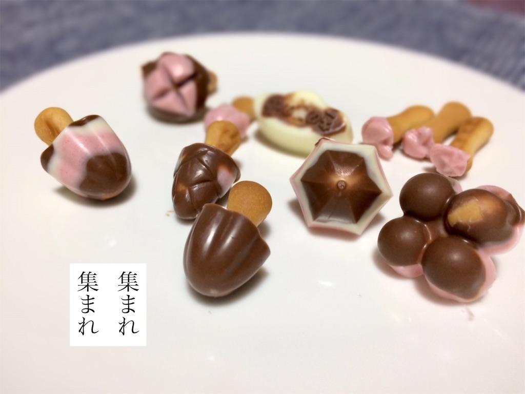f:id:aki_tokitamago:20210207093452j:image