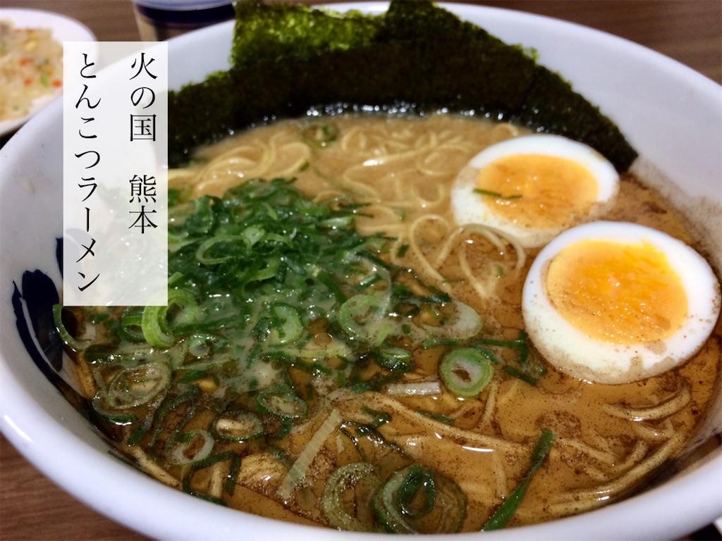f:id:aki_tokitamago:20210207162111j:image