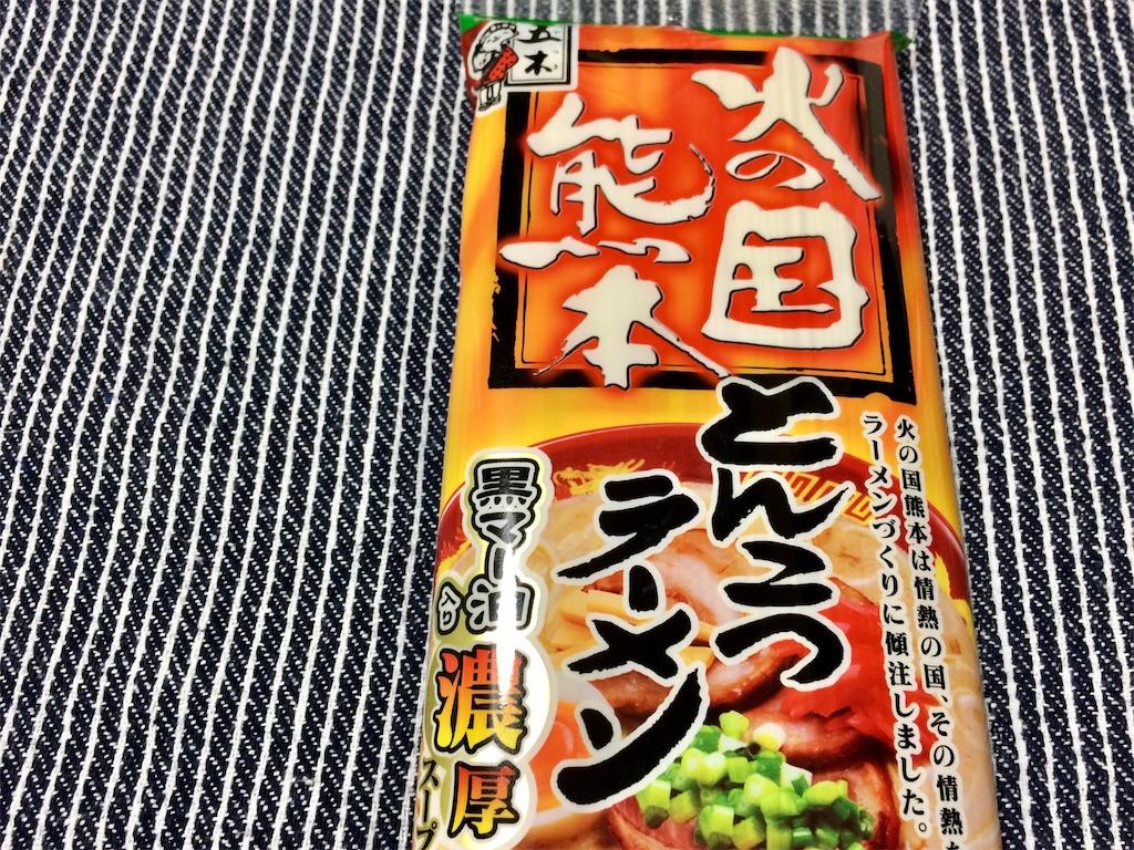 f:id:aki_tokitamago:20210207162522j:image