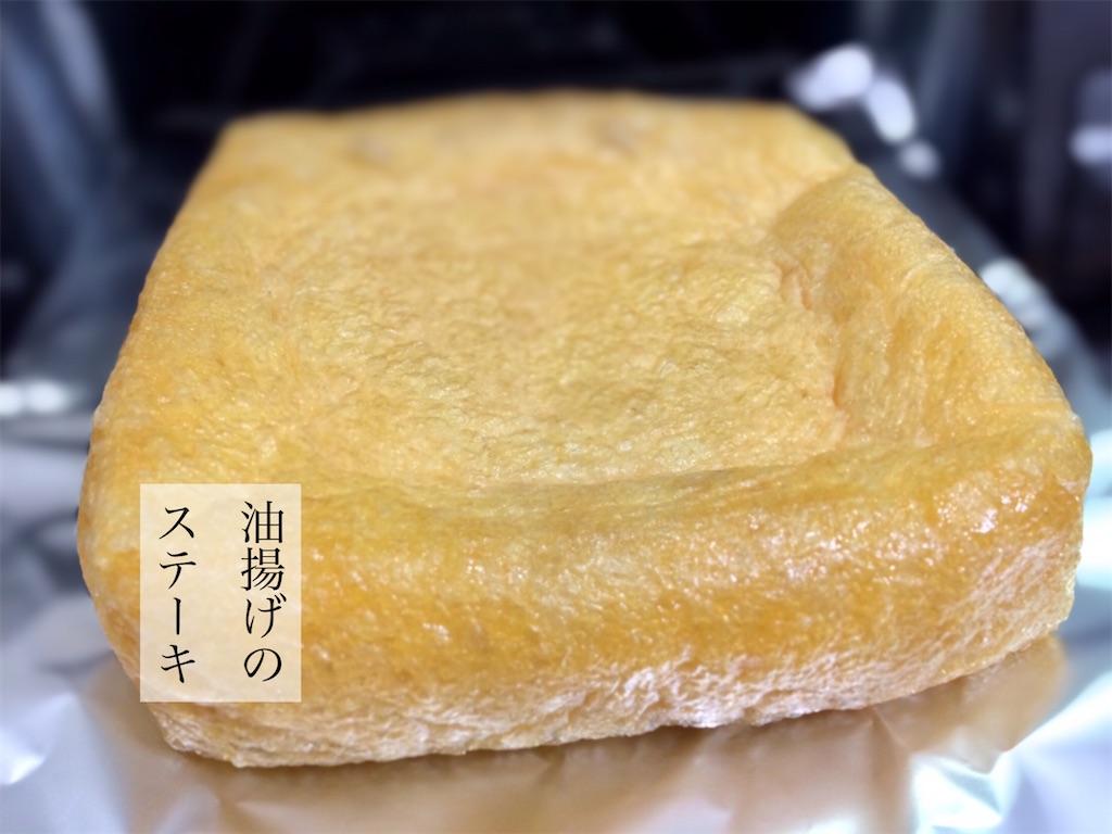 f:id:aki_tokitamago:20210209213828j:image