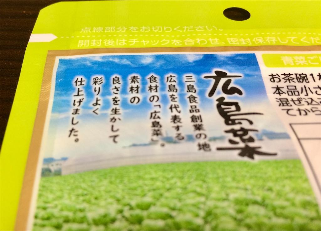 f:id:aki_tokitamago:20210212110445j:image