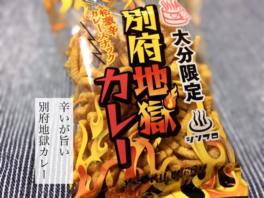 f:id:aki_tokitamago:20210216101316j:image