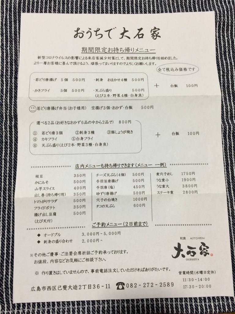 f:id:aki_tokitamago:20210220085205j:image