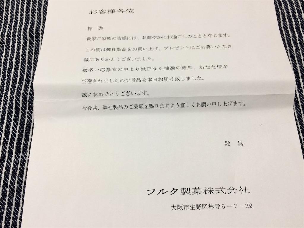 f:id:aki_tokitamago:20210220085415j:image