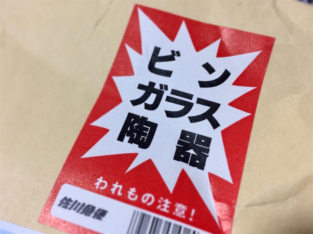 f:id:aki_tokitamago:20210220085421j:image