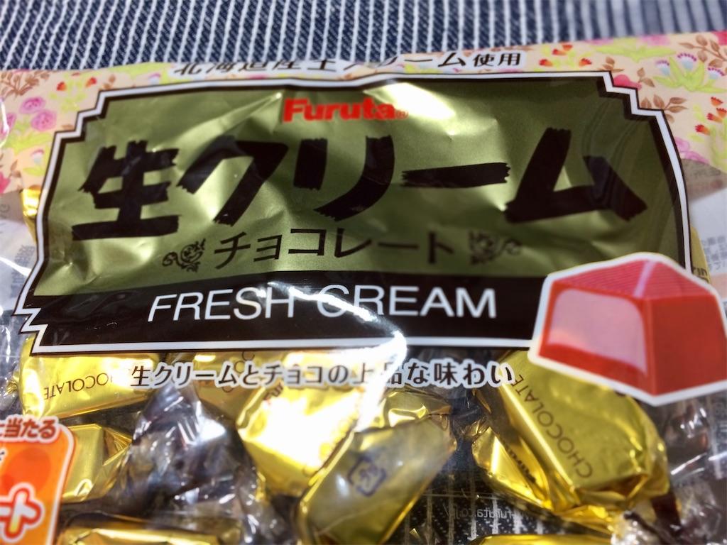 f:id:aki_tokitamago:20210220101437j:image