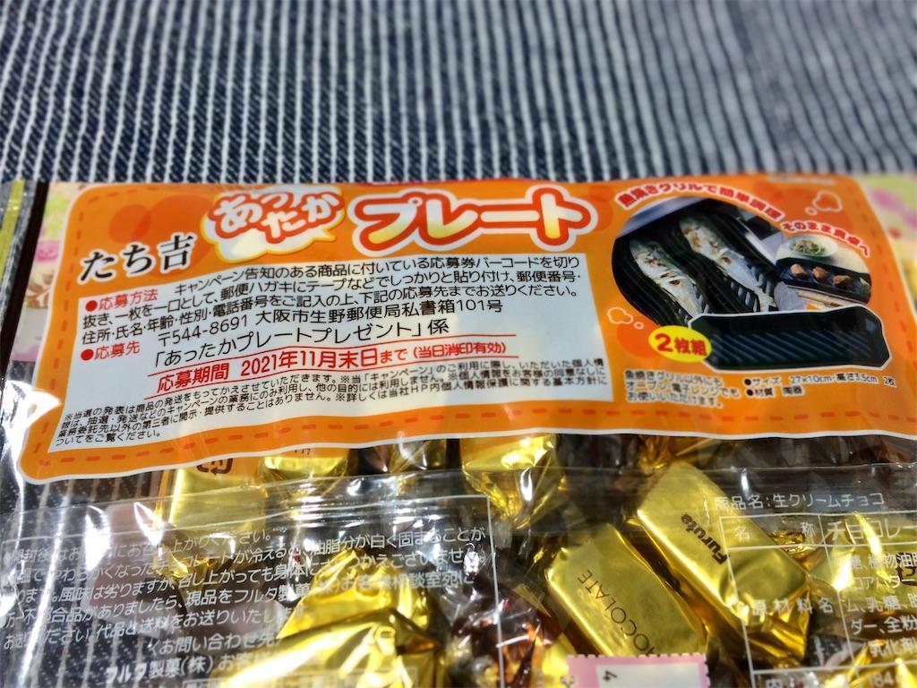 f:id:aki_tokitamago:20210220101651j:image