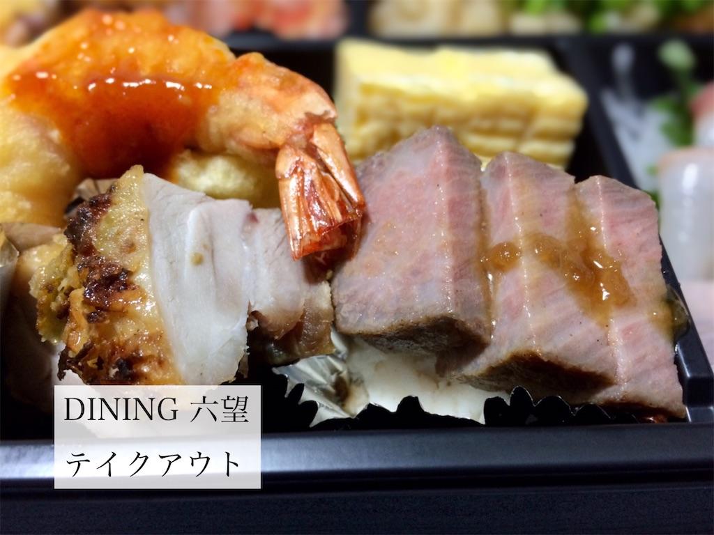 f:id:aki_tokitamago:20210220184616j:image