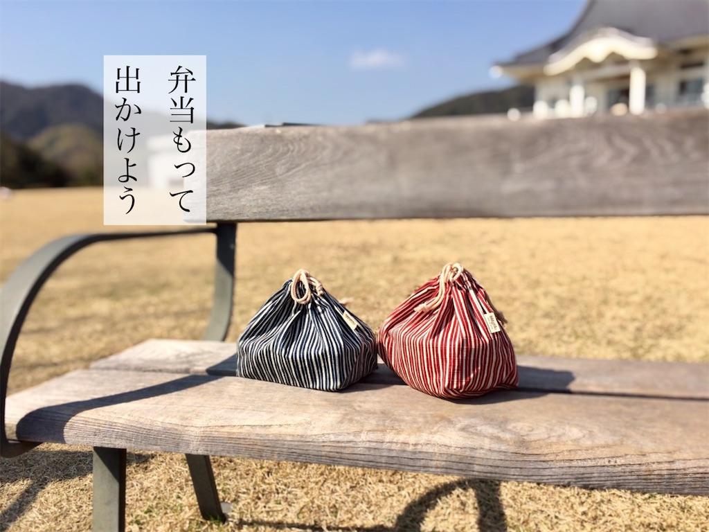 f:id:aki_tokitamago:20210221165516j:image