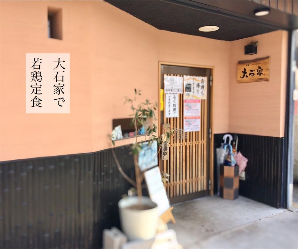 f:id:aki_tokitamago:20210223103306j:image