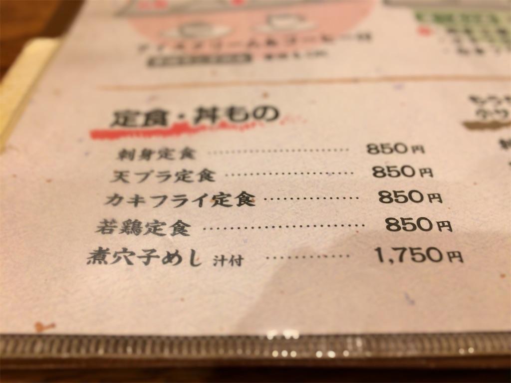 f:id:aki_tokitamago:20210223104731j:image