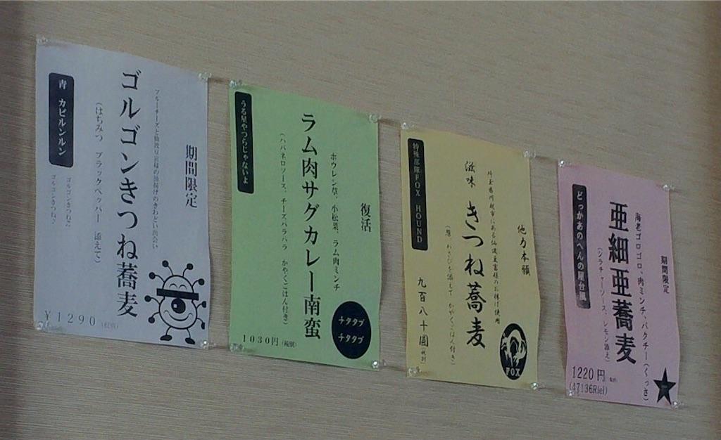 f:id:aki_tokitamago:20210223172844j:image