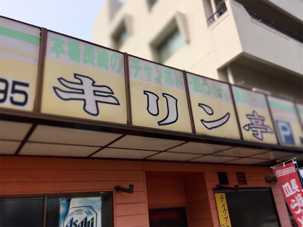 f:id:aki_tokitamago:20210227165634j:image