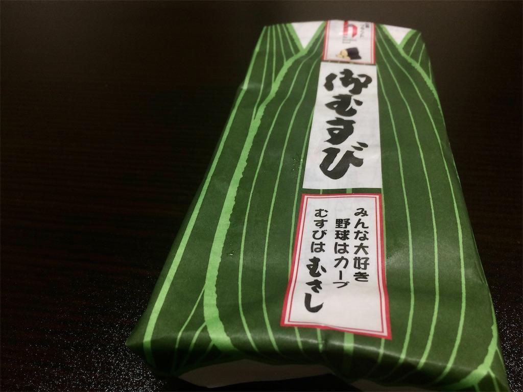 f:id:aki_tokitamago:20210302080222j:image