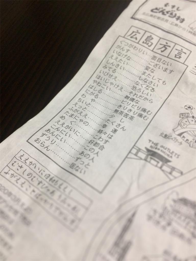 f:id:aki_tokitamago:20210302080225j:image